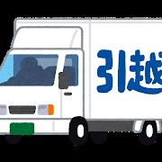 car_truck_hikkoshi.png