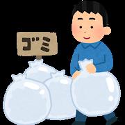 gomidashi_man.png