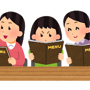 restaurant_menu_erabu.png